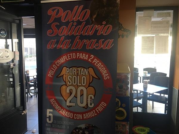 Pollo Solidario a la Brasa en el restaurante Cocina Selecta de Móstoles. Foto: Grupo AMÁS.